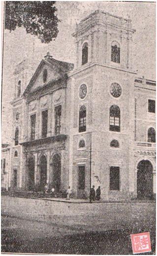 Eudore de Colomban Sé Catedral 1927