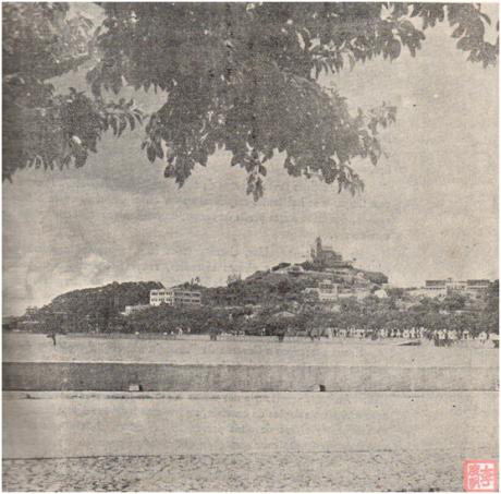 FOTOS DE 1953 - Ermida da Penha