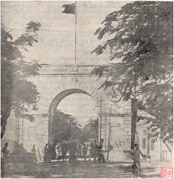 FOTOS DE 1953 - Porta do Cerco