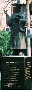 NAM VAN n.º 18 - 1985 Santo Andrè Kim Estátua