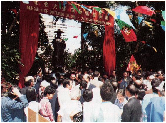 NAM VAN n.º 18 - 1985 Santo Andrè Kim Inauguração