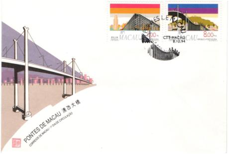 Envelope+Selos Pontes de Macau 8-10-1994