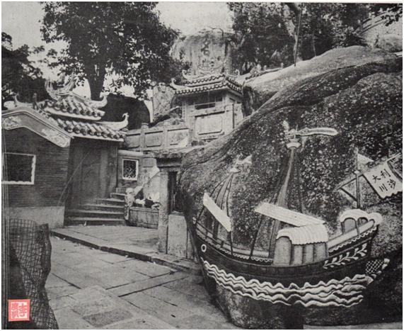 MACAU B. I. T. XII-9-10 Nov-Dez 1977 CAPA Templo da Barra
