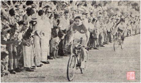 MBI I-6 31OUT1953 Festival Desportivo III