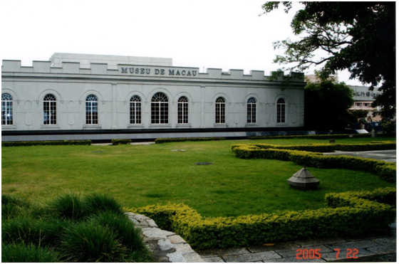 MEU ÁLBUM Museu de Macau