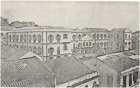 Pe. TEIXEIRA A Medicina em Macau - Hospital S. Rafael antigo