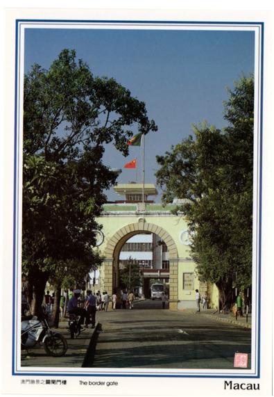 POSTAL WONG WAI HONG 1992 Porta do Cerco