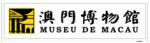 Saco Comercial Museu de Macau IV