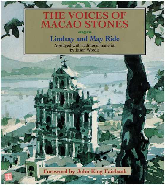 The Voices of Macao Stones CAPA