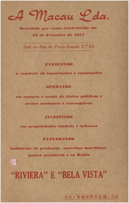 ANÚNCIO A MACAU LDA 1957 ANUÁRIO 56-57