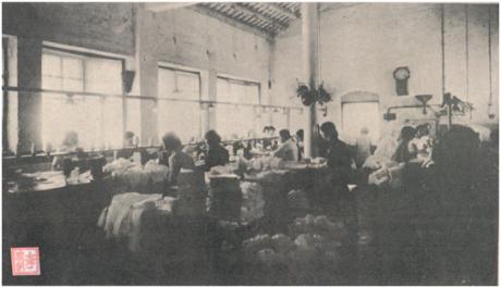 ANUÁRIO 1938 - Fábrica de Malhas I