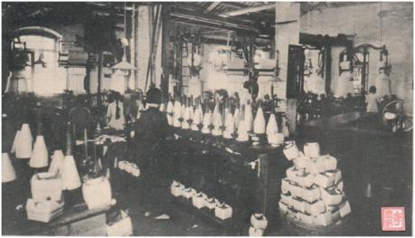ANUÁRIO 1938 - Fábrica de Malhas II