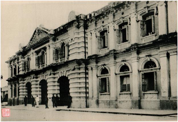 ANUÁRIO de 1927 - Corpo de Salvação Pública