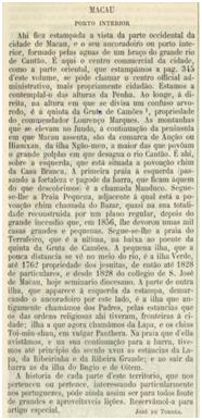 ARCHIVO PITTORESCO VII-44 1864 Artigo MACAU Porto Interior
