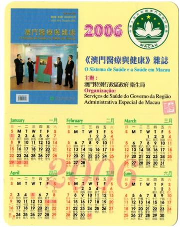 CALENDÁRIO 2006 O Sistema de Saúde em Macau