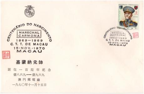 Envelope+selo 15-11-1970 Centenário Carmona