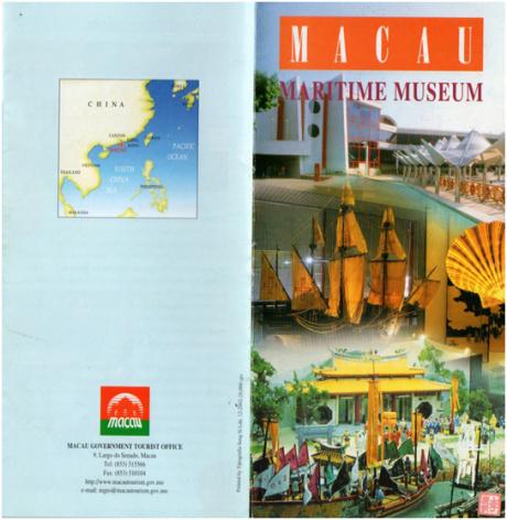 FOLHETO DST 2002 Maritime Museum 1.ª página