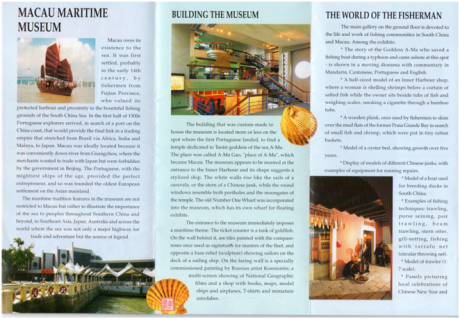FOLHETO DST 2002 Maritime Museum 3.ª página