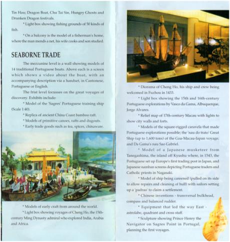 FOLHETO DST 2002 Maritime Museum 4.ª página