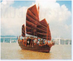 FOLHETO DST 2002 Maritime Museum Lorcha