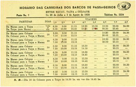 Horário das Carreiras dos Barcos Macau-Taipa e Coloane 1958