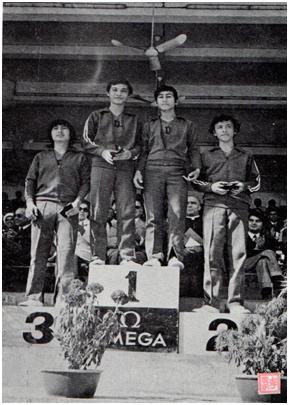 MACAU B. I. T. VIII-9-10 Nov-Dez 1972 - DIA M.P. VII
