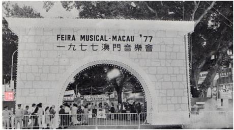 MACAU B.I.T. XII 9-10 1977 Feira Musical I