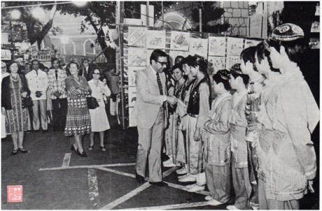 MACAU B.I.T. XII 9-10 1977 Feira Musical III