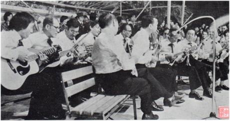 MACAU B.I.T. XII 9-10 1977 Feira Musical IV