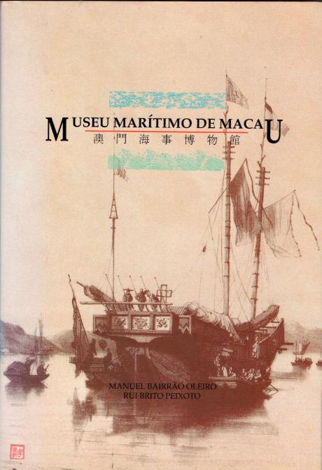 Museu Marítimo de Macau - CAPA