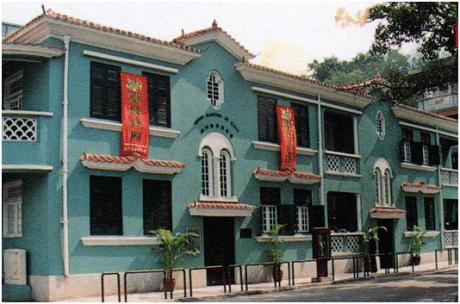 Museu Marítimo de Macau - Edifício Verde