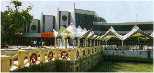 Museu Marítimo de Macau - MUSEU MARÍTIMO 2002