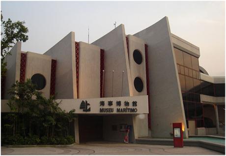 Museu Marítimo de Macau - MUSEU MARÍTIMO