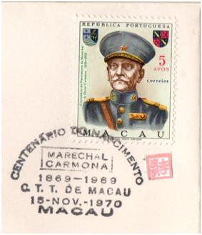 Selo 15-11-1970 Centenário Carmona