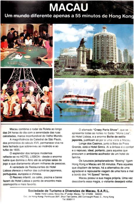 ANÚNCIO - MACAU - STDM 1992