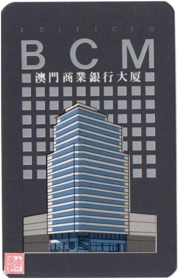 CALENDÁRIO 1987 - BCM