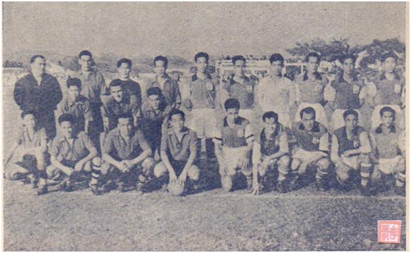 MOSAICO III-17-18 1952 - Desafio de Futebol Rotary Club Macau I