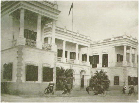 Palácio Barão do Cercal-Palácio do Governo c. 1890