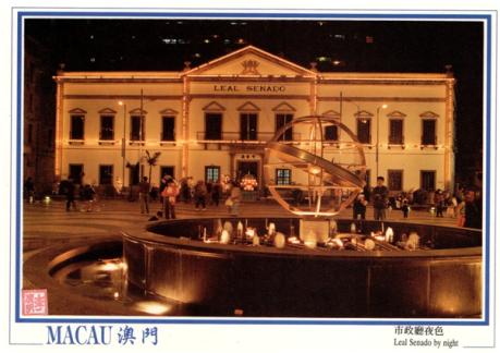 POSTAL MACAU LH120 -Vista nocturna LEAL SENADO