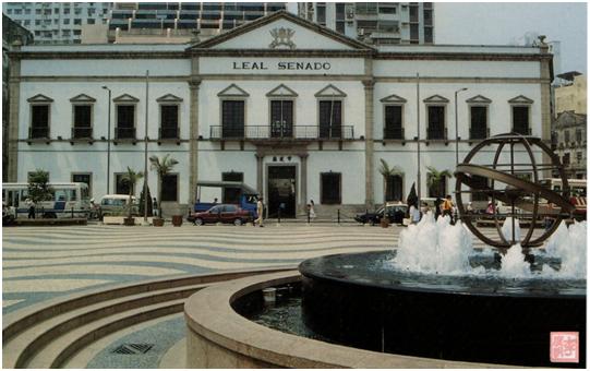 Revista Casa e Jardim 1994 - LEAL SENADO Foto