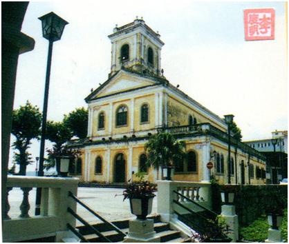 ROTEIRO DAS ILHAS TAIPA Igreja N. S. Carmo 1996