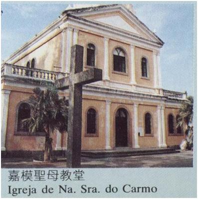 ROTEIRO DAS ILHAS TAIPA Igreja N. S. Carmo