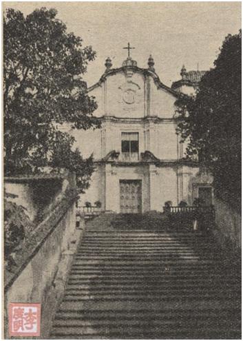 Seminário S. José 1929