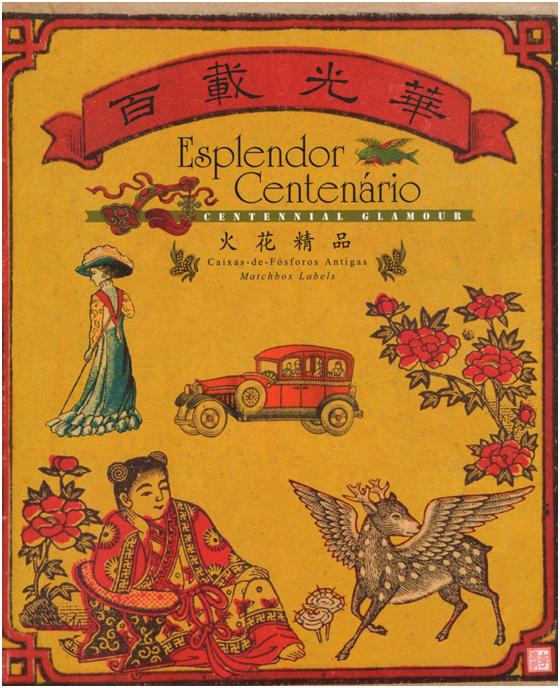 Catálogo Esplendor Centenário CAPA