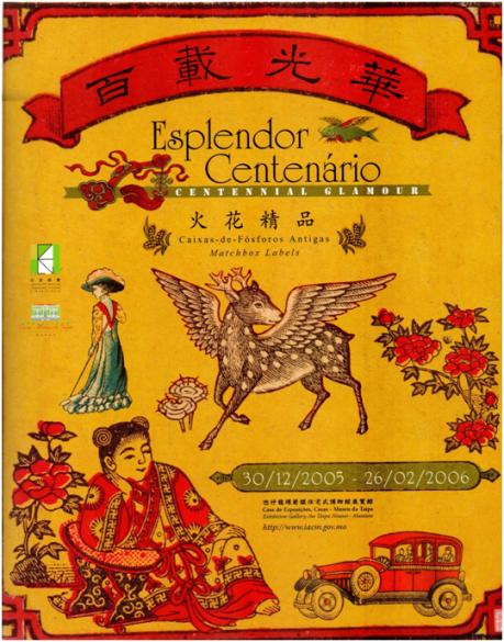 Catálogo Esplendor Centenário 1.ª página