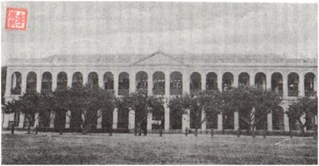 Liceu Macau - Pe. Teixeira III