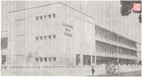 Liceu Macau - Pe. Teixeira IV