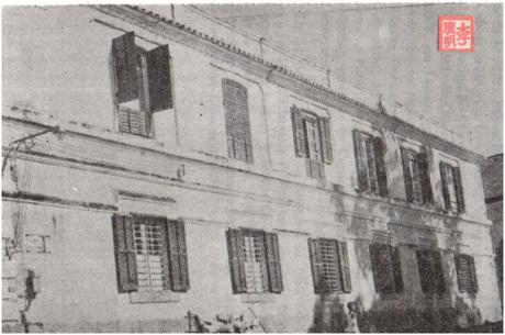 Liceu Macau - Pe. Teixeira V