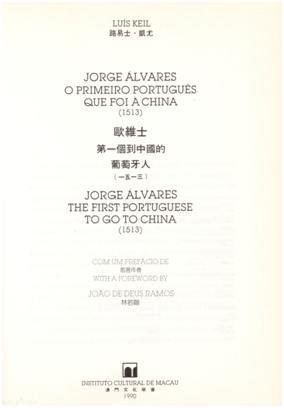 LUÍS KEIL - Jorge Álvares 1.ª página