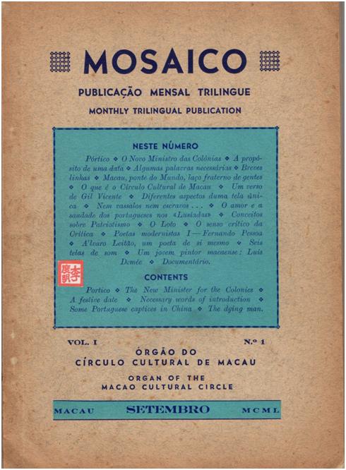MOSAICO I-1, 1950 CAPA